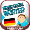 Tramboliko Games - My first words - learn German for kids - PREMIUM  artwork